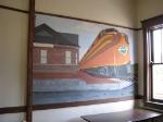 IC mural