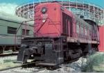 NDM 5500