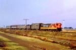 NDM 7323