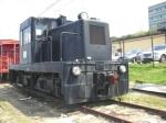 PRSX 7349
