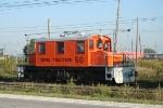 IATR 50