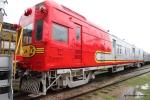 Santa Fe Railway M.160, Brill diesel electric motorcar