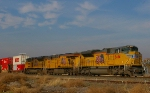 UP 8484 East