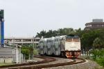 TRI Rail 807 F40PHC-2C