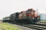 CP 8218