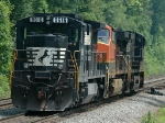 NS 118's engines at Five Row