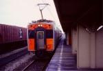 Illinois Central Bi-Level Commuter Train #144