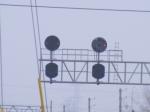 Ex Pennsy Signals