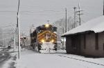I-DAAT passing KCS depot