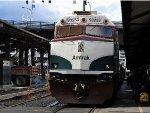 Amtrak 90253