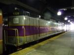 MBTA 1026