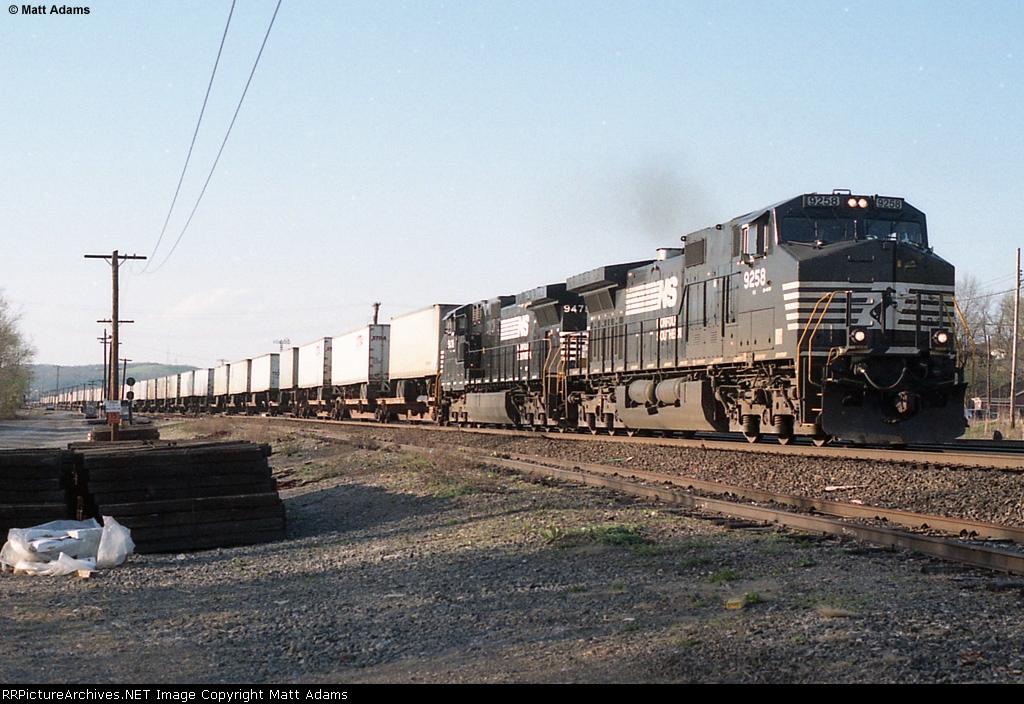 NS 9258 East