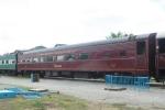 WMSR 845
