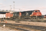 Transfer exits Northtown Yard