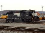 NS Binghamton Yard