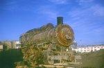 UP 0-6-0 Class S-6 4455