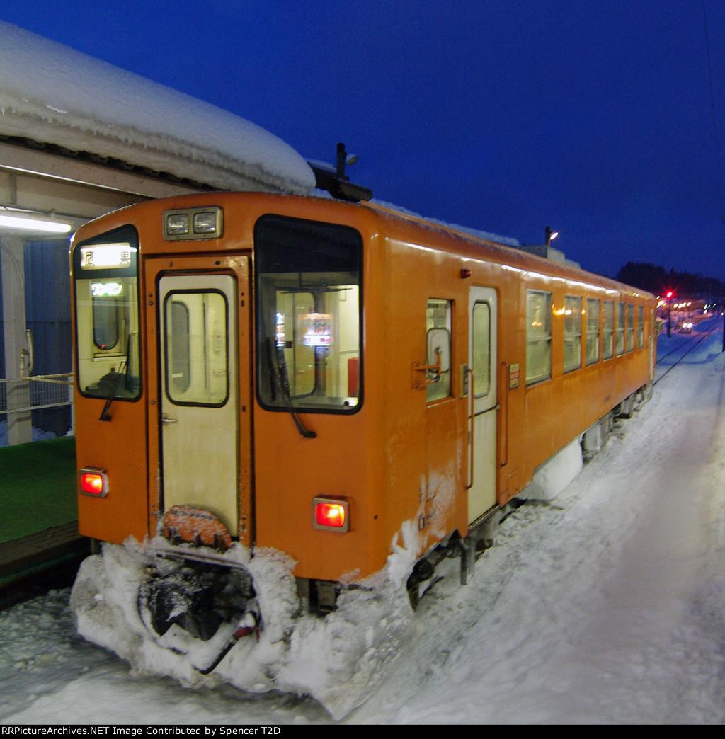 Akita Island Rail Transport