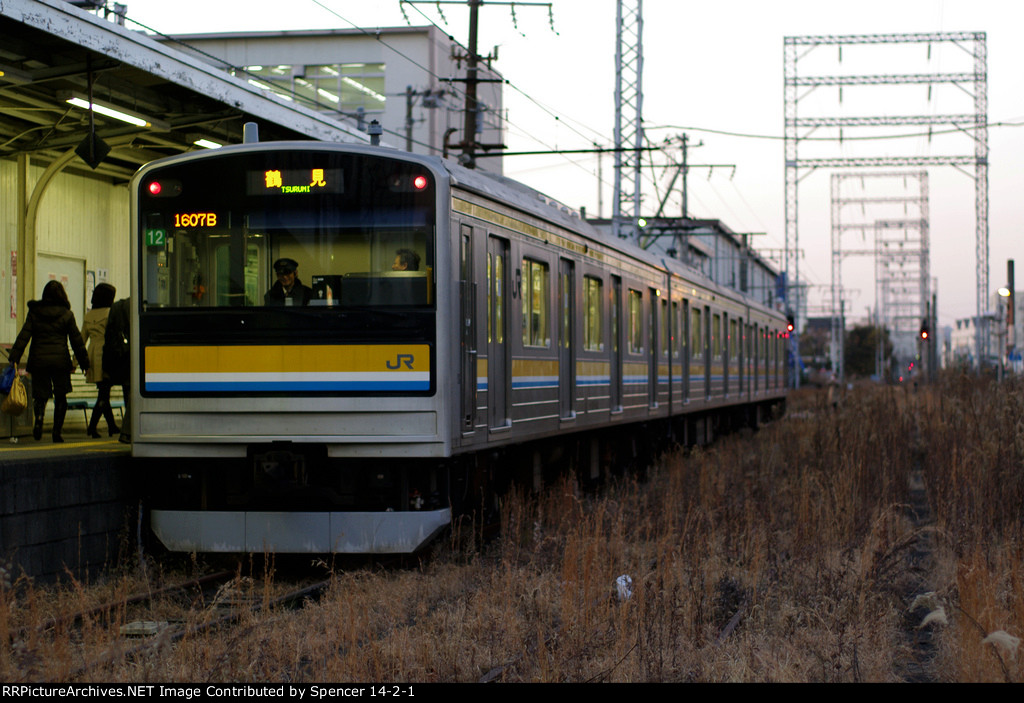JR Tsurumi Line @ Okawa Station