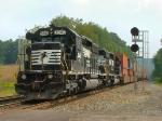 NS 3342 lends a push