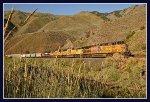 UP 5607 West