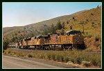 UP-5607 West