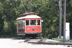 Cooperative of Suburban and Urban Transportations #19