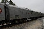 RBBX 63004
