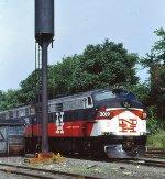 NH 2019 Possibly July 1992 in Danbury