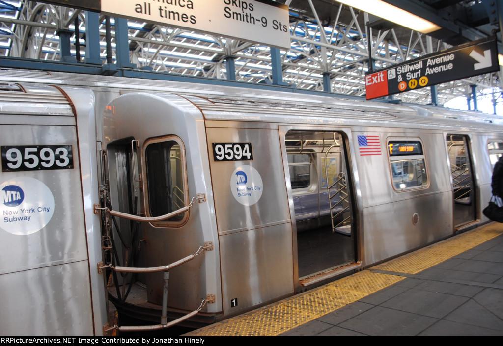 My inbound train