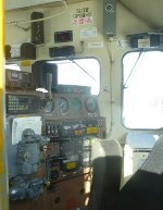 Cab of NS 5672