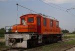 IATR60