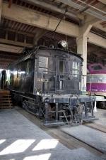 Piedmont and Northern Railway #5103