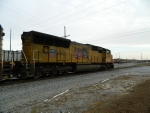UP 5132 (SD70M)