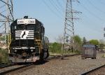 NS 3056 runs lite