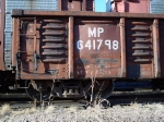 "MP 641798 detail of use of backwards ""P"" in the car number"