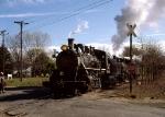 TRAIN Doubleheader