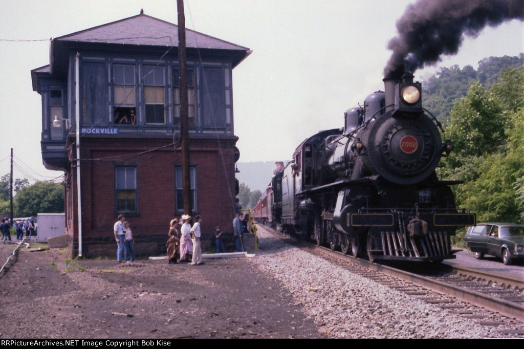 Sitting on the Buffalo Line behind Rockville tower