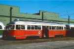 MBTA PCC 3105