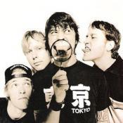 ¿Cuál es su disco favorito de Foo Fighters?