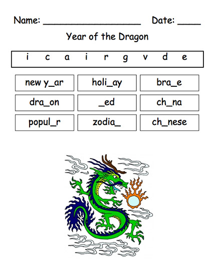 Make spelling worksheets from your own list free