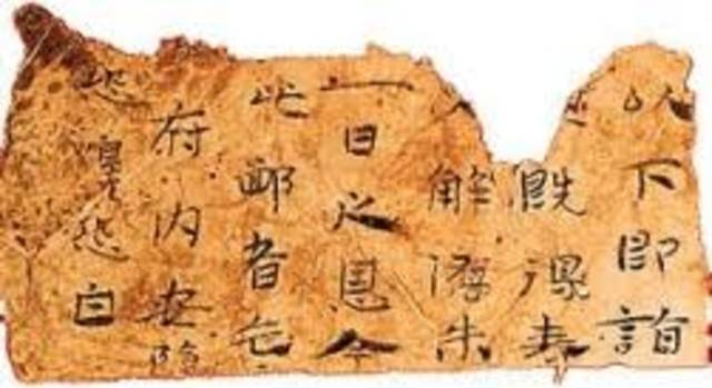 under which dynasty was paper invented As noted above, paper was an early invention of china one of the first recorded accounts of using hygienic paper was during the sui dynasty in 589 in 851 an arab traveler reported (with some amazement) that the chinese used paper in place of water to cleanse themselves.