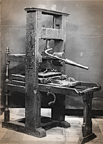 Johannes Gutenberg invents the printing press