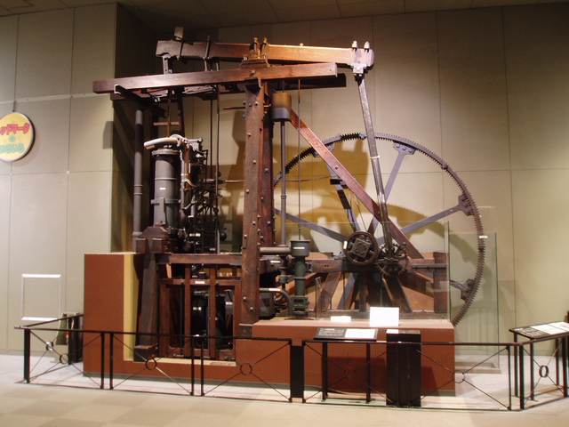 Improvement of the Steam Engine
