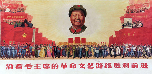 how china has changed since the c c p chinese communist party essay Believing that current communist leaders were taking the party, and china chinese communist party leader mao zedong came to feel if you changed your.