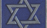 Lg star of david blue  landscape