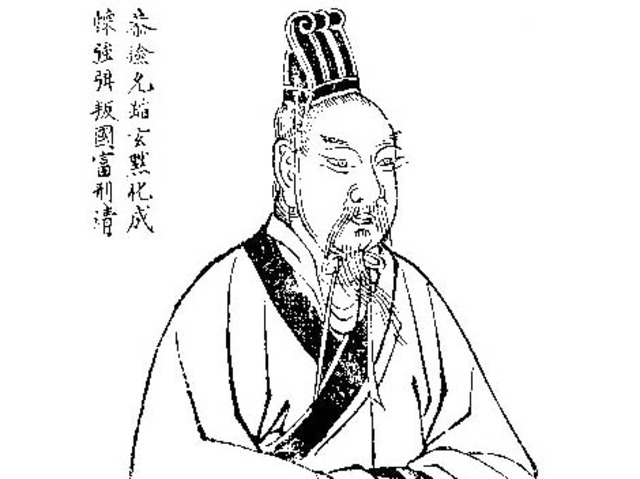 the sui and tang empires Thus sui was founded, with chang'an (currently xian) the capital and luoyang the auxiliary capital in 589, the sui court defeated the last of the southern dynasties, chen, and unified the whole nation.
