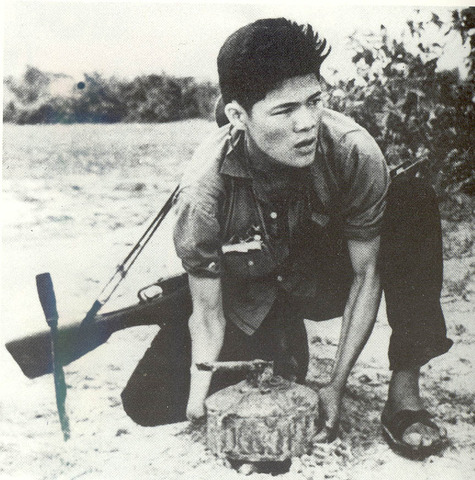 Vietcong is Formed