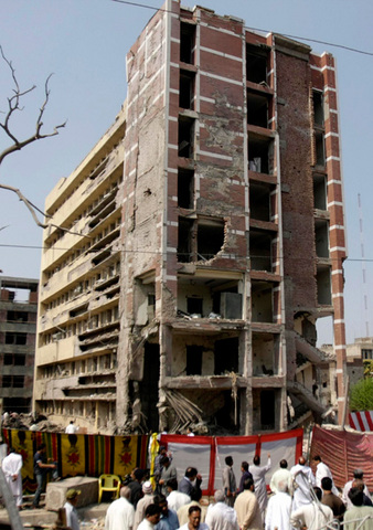 An <a href=&quot;http://www.nytimes.com/2008/03/12/world/asia/12pstan.html&quot; rel=&quot;nofollow&quot;>attack on the regional office of the Federal Investigation Agency</a> in Lahore kills 12 agency officials and nine others.