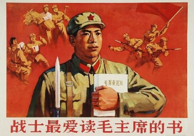 Red Guards Established in China