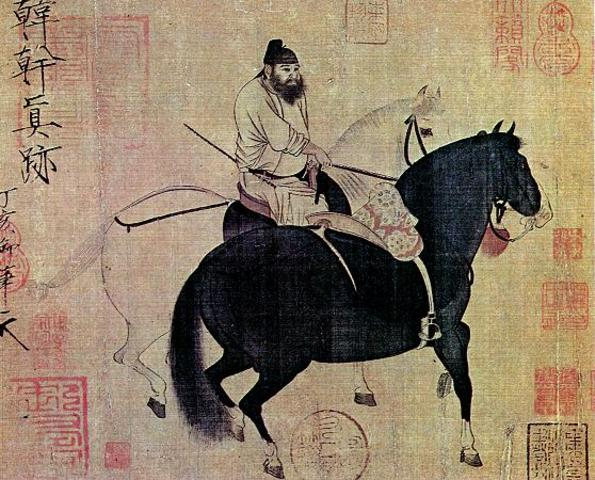 tang songs dynasty As with art, literature, and philosophy, the tang dynasty (618-906) nurtured a golden age of development and innovation in science and technology that culminated in the song dynasty (960-1279).
